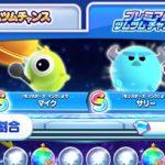 【ツムツムランド】ピックアップバブルはSレアツムが必ず出るのでチャンス!