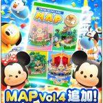 【ツムツムランド】新マップ「MAP Vol.4」アトラクションが新登場!